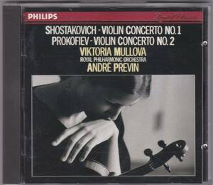 ♪PHILIPS西独盤♪ムローヴァ ショスタコーヴィチ、プロコフィエフ Vn協奏曲 Made In W,Germany By PDO
