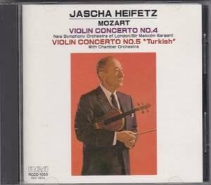 ♪RVC初期盤♪ハイフェッツ モーツァルト Vn協奏曲集 RCCD-1053
