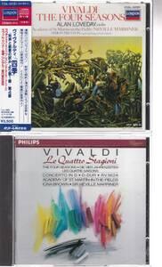 ♪西独盤♪マリナー ヴィヴァルディ 四季 新旧録音 2CD Made In W,Germany By PDO