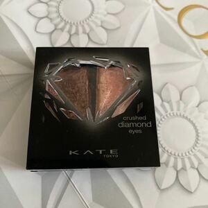 KATE クラッシュダイヤモンドアイズ BR-2 アイシャドウ