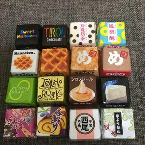 チロルチョコ ご当地シリーズ 台湾スイーツ コレクション用 送料180円