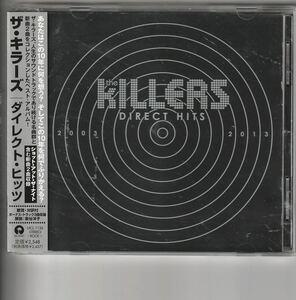 国内盤 The Killers [Direct Hits ダイレクトヒッツ] キラーズ
