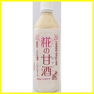 糀の甘酒 はなのあまざけ 化学調味料不使用 保存料不使用 国産米100%使用 ノンアルコール 500ml×12個