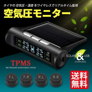 tire empty atmospheric pressure monitor empty atmospheric pressure sensor TPMS empty atmospheric pressure wireless real time japanese manual attaching solar power car accessory great popularity free shipping