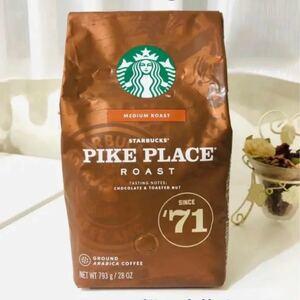 スターバックス コーヒー豆(粉) パイクプレイス 793g