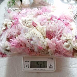 デコパーツ リボン 花 フラワー デコ ヘアゴム ヘアピン ワンポイント 飾り 造花 材料 半製品 ハンドメイド フラワーモチーフ 手芸材料