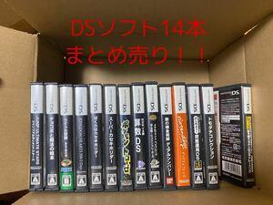 DSソフトまとめ売り DSソフト ニンテンドー 任天堂