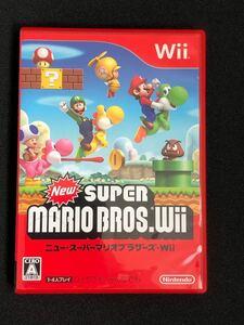 Wii 「ニュー スーパーマリオブラザーズ