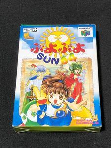 ニンテンドー64 「ぷよぷよ SUN64」