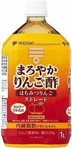 新品1000ml ×6本 ミツカン まろやかりんご酢 はちみつりんご ストレート 1000ml×6本 機能性表示食品FGQO