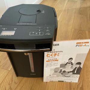 【ほぼ新品】タイガー 電気ポット とく子さん PIM-A300