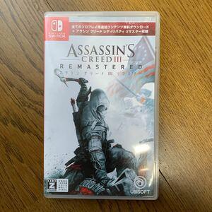 アサシンクリード3 Switch ニンテンドースイッチ アサシンクリードIII リマスター assassins creed