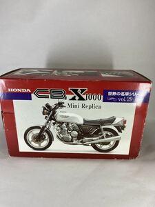 世界の名車 シリーズ HONDA CBX1000 HONDA ホンダ レッドバロン