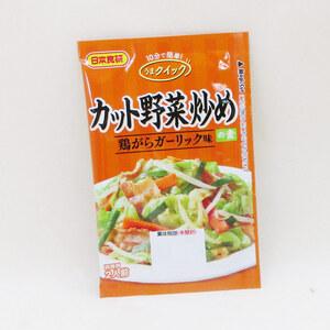 同梱可能 カット野菜炒めの素 2人前 鶏がらガーリック味 醤油味 日本食研/4633x2袋セット/卸