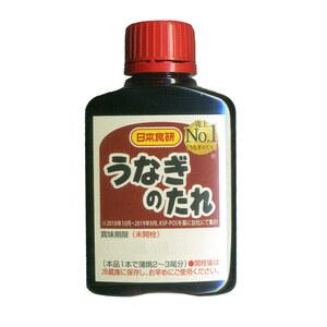 送料無料 うなぎのたれミニ 鰻のかば焼き 63g 日本食研 8853x3本セット/卸