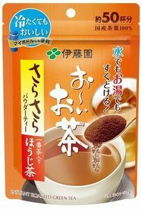 同梱可能 伊藤園 粉末インスタント ほうじ茶 お~いお茶 さらさらほうじ茶 40g 約50杯分 0187x4袋セット/卸