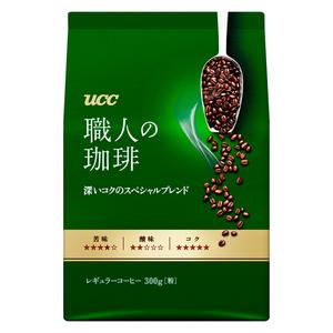 送料無料 UCC 職人の珈琲 レギュラーコーヒー 中細挽 深いコクのスペシャルブレンド 300gx3袋セット/卸