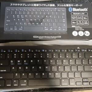 エール Bluetooth ワイヤレスキーボード