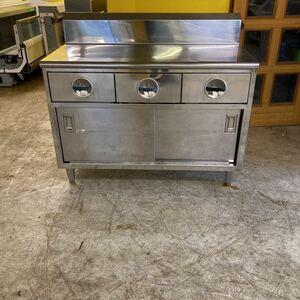 マルゼン(厨房機器)