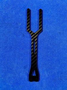 ヨコモYD-2 ラウンドリィラック用アッパーデッキ特注綾織2.5㎜ 艶消し日本製 蕨山Carbon