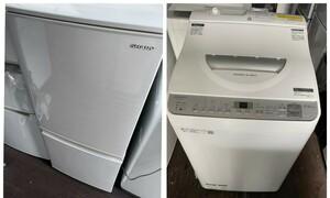 SHARP シャープ 2ドア冷蔵庫137L& 洗濯乾燥機 洗濯5.5キロ 乾燥3.5キロ 2019年製セット 家電2点セット