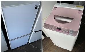SHARP シャープ プラズマクラスター2ドア137Lガラス扉冷蔵庫&洗濯乾燥機 洗濯5.5キロ乾燥3.5キロ 2017年製