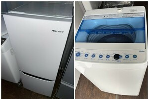 Hisense2ドア冷蔵庫150L&ハイアール5.5キロ洗濯機 2020年製 家電2点セット 高年式セット