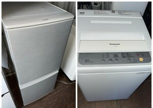 SHARP 2ドア冷蔵庫137L 2017年製& Panasonic 5キロ洗濯機 2016年製 シルバー