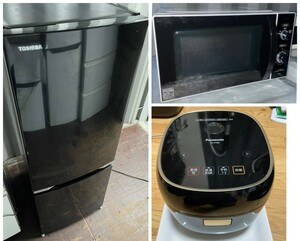 TOSHIBA153L冷蔵庫、電子レンジ&Panasonic3.5合炊飯器 国内メーカー 高年式家電3点セット