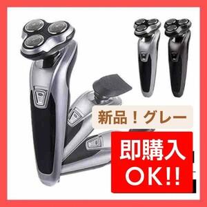 プレゼント 電気シェーバー 電気髭剃り 電動シェーバー 水洗い可 メンズ