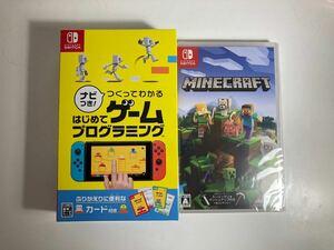 【新品未開封】Nintendo Switch マインクラフト ナビつき! つくってわかる はじめてゲームプログラミング
