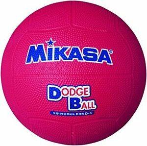 新品レッド 2号 ミカサ(MIKASA) 教育用ドッジボール2号U5MK