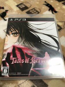 テイルズ オブ ベルセリア PS3 PS3ソフト
