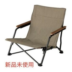 BUNDOK 焚き火チェア キャンプ チェア アウトドア 折りたたみ椅子 BD-111