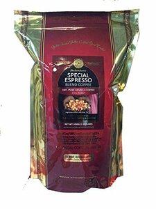 コーヒー豆 スペシャル エスプレッソ ブレンド 2.2lb( 1Kg ) 【 細挽 】 100% アラビカ コーヒー クラシカル
