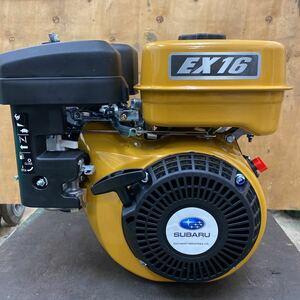 ●スバル ロビンエンジン 汎用エンジン EX170D (EX160D) シャフト径19mm 発動機 建設機械 農機 洗浄機等に