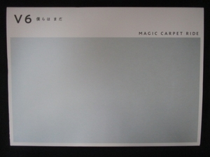 676#中古CDS 僕らは まだ / MAGIC CARPET RIDE (CD+DVD)(初回盤A)/V6
