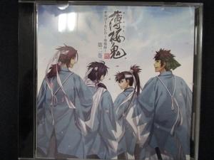 643#中古CD 薄桜鬼 オルゴールCD ~奏鳴録~ 第二巻