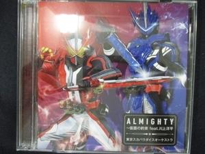 676#中古CDS ALMIGHTY~仮面の約束 feat.川上洋平/東京スカパラダイスオーケストラ