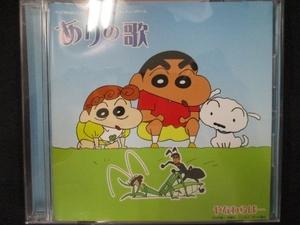 648#レンタル版CDS ありの歌/やなわらばー