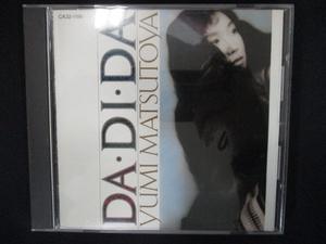 684#中古CD DA・DI・DA(ダ・ディ・ダ)/松任谷由実