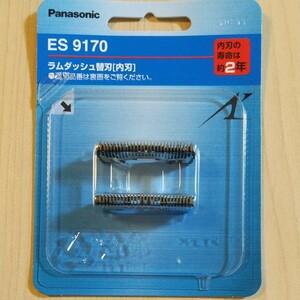 パナソニック シェーバー 替刃 ES9170