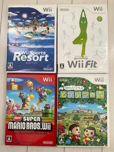 街へ行こうよどうぶつの森 Wiiスポーツリゾート スーパーマリオブラザーズ WiiFit