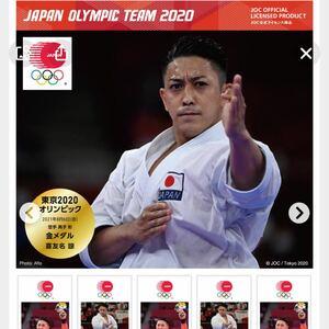 東京2020オリンピック日本代表選手 メダリスト公式フレーム切手 空手 男子 形 喜友名 諒選手