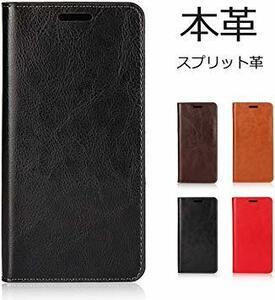 ★残り1点★ブラック 1_ iphone 8/iPhone SE 2020 iphone 8 ケース カバー 手帳型 iPhon