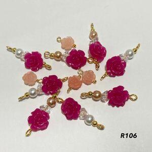 【R106】人工石薔薇のコネクターチャーム ピンク ハンドメイド