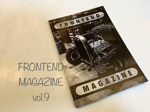 FRONTEND MAGAZINE vol.9 フロントエンドマガジン