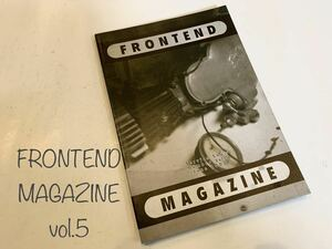 FRONTEND MAGAZINE vol.5 フロントエンドマガジン