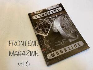 FRONTEND MAGAZINE vol.6 フロントエンドマガジン