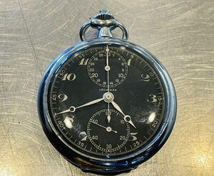 レオニダス 懐中時計 オーバーオール済み